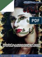 Sachi Kahaniyan Digest March 2015 (1)