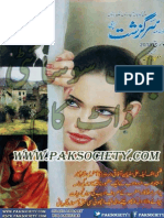 Sarguzasht Digest March 2015 (2)
