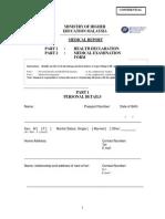 Medical Report (1)