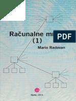 Racunalne Mreze  (1) - Mario Radovan