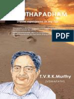 Amruthapadham