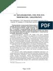 arxiv.pdf