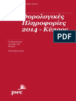 Tax Facts Figures 2014 Gr