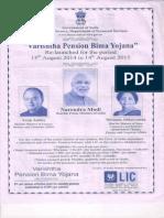 Varishtha Pension Bima Yojna Scheme