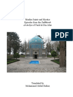 Muslim Saints and Mystics  Episodes from the Tadhkirah  al-Awliya of Farid al-Din Attar