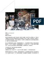 厕所读物.pdf