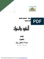7940afa57337177ffc2907f935b4aab3-original.pdf