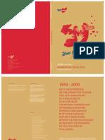 AISA - 2008 - Annual Report