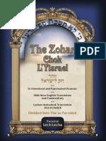 Zohar Parashat Lech Lecha