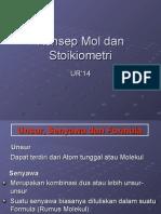 UR'14
