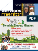Civil Services Mentor February 2015 Www.iasexamportal.com