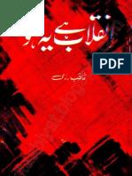 Inqalab Hai Yeh Lahoo by Saqib Razmi