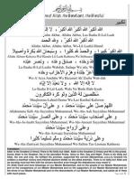 Eid_takbeer Arabic English