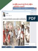 Myanmar's Ye Htut Hate Speech