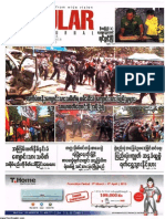 Popular News Vol 7 No 11.pdf