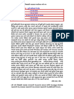 Mukhi Haribhai j. Patel