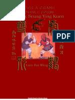 Hung gar fu hok seung ying kuen tiger and crane double form by lam hung gar fu hok seung ying kuen tiger and crane double form by lam sai wing chinese martial arts fandeluxe Gallery