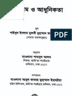 Islam and Modernism in Bangla