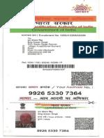 Application for caste certificate.pdf