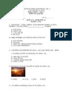 KERTAS   UJIAN  TAMIL  4 (1).doc