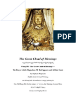 96327880 the Great Cloud of Blessings