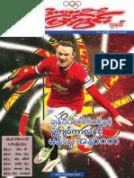 Sports View(Vol 4, No 11)