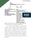 Δαπάνες Υλικών μέσω πιστοποίησης στο e-ΔΑΠΥ