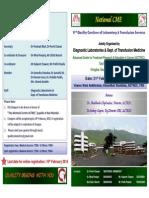 CME Brochure 21 Feb 2015