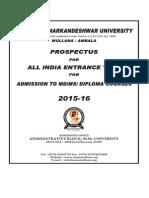 Mdms Diploma Prospectus 2015 16