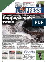 Corfu Free Press - issue 22 (8-3-2015)