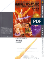 Kidou Senshi Gundam Unicorn 2 - Day of the Unicorn (Part 2)