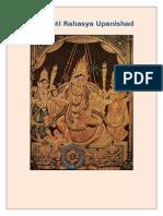 Sarasvati Rahasya Upanishad