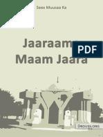 Jaaraama Maam Jaara