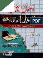 UsoolusShashi Urdu