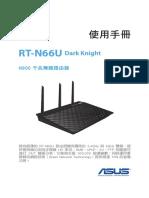 Rt-n66u Manual Tc 28