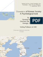 usm special lecture on korea2.pdf