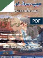 Seep Sadaf Aur Sahil bookspk.net
