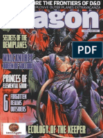 Dragon Magazine #353