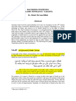 Doctrines Justifying Takaful- 1- 2