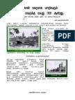 368 Years of Chennai