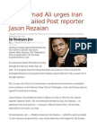 Muhammad Ali Urges Iran to Free Jailed Post Reporter Jason Rezaian