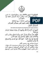 Rancangan Jahat Kaum Kufar Membakar Al-Quran (Jawi)