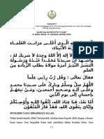 Adab Dalam Menuntut Ilmu 25 April 2014