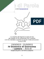 sdp_2015_4quare-b.doc