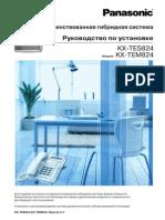 Installation Manual KX-TES\TEM824