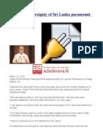 Unity and Sovereignty of Sri Lanka Paramount to India Modi