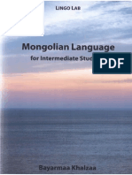 Mongolian Language for Intermediate Students