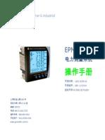 GE-EPM5500P Manual