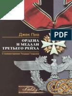 Ordena i Medaly