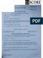 Gs Paper III(Mains) 2014